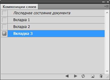 kompozitsiya-sloev
