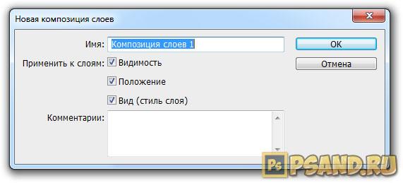 novaya-kompozitsiya-sloev