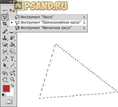 Треугольник с помощью Прямолинейного лассо