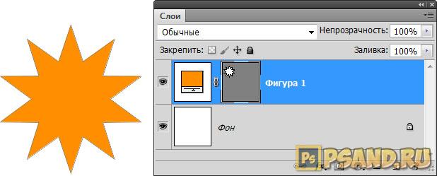 vektornyiy-sloy-figura-v-fotoshope