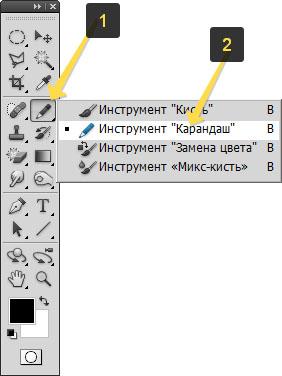 Местоположение инструмента Карандаш в фотошопе