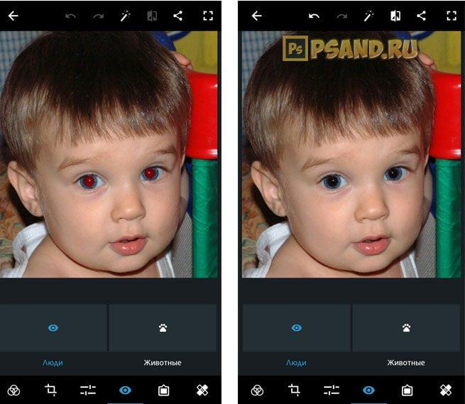 Удаление красных глаз у людей Photoshop Express