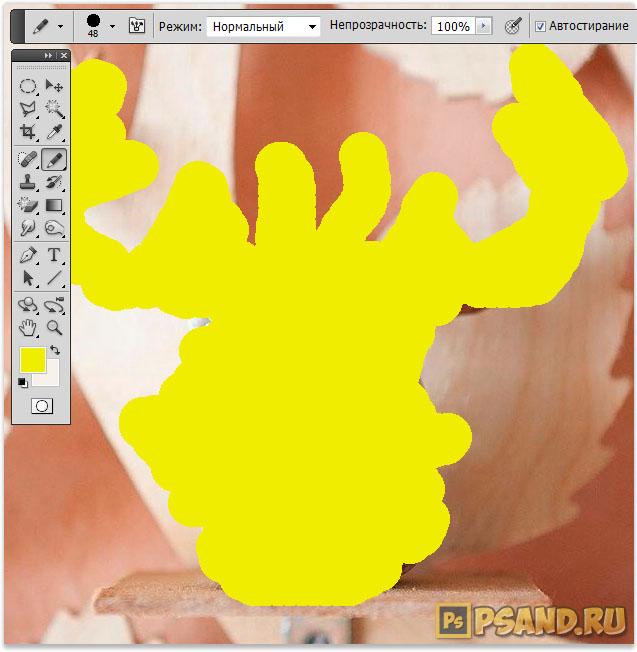 Закрашивание участка изображения основным цветом в фотошопе