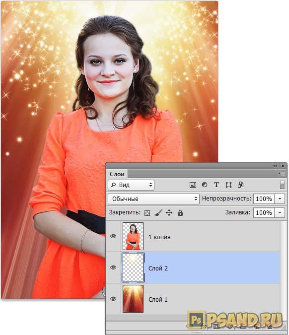 Добавление текстуры на фото