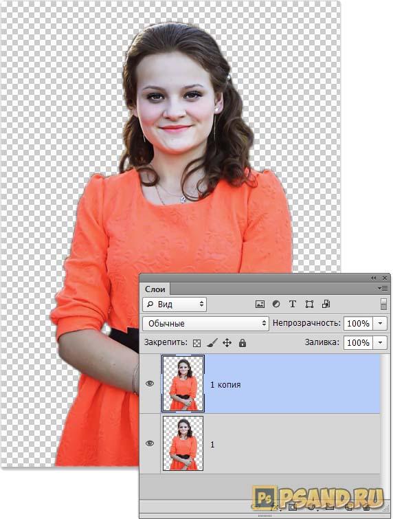 Создание дубликата слоя в фотошопе