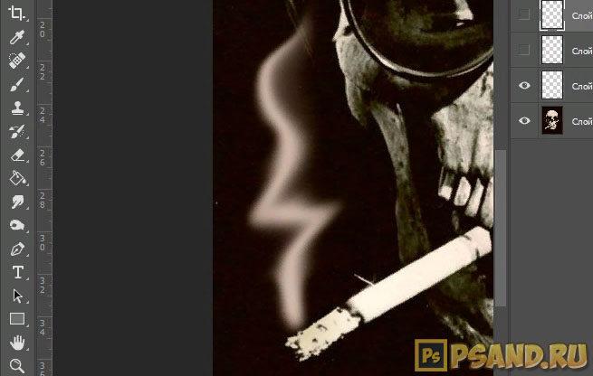 Искажение дыма