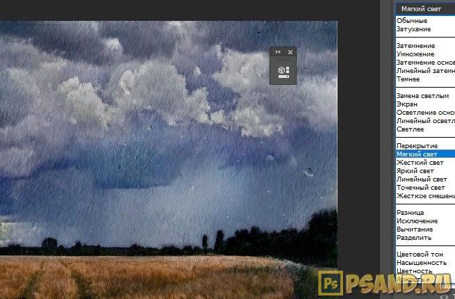 Капли дождя на фотографии