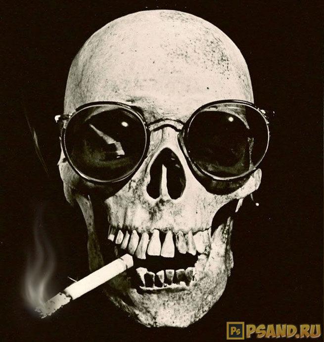 Способ 1 как сделать дым