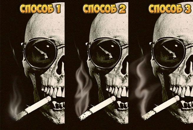 Три способа как сделать эффект дыма в фотошопе