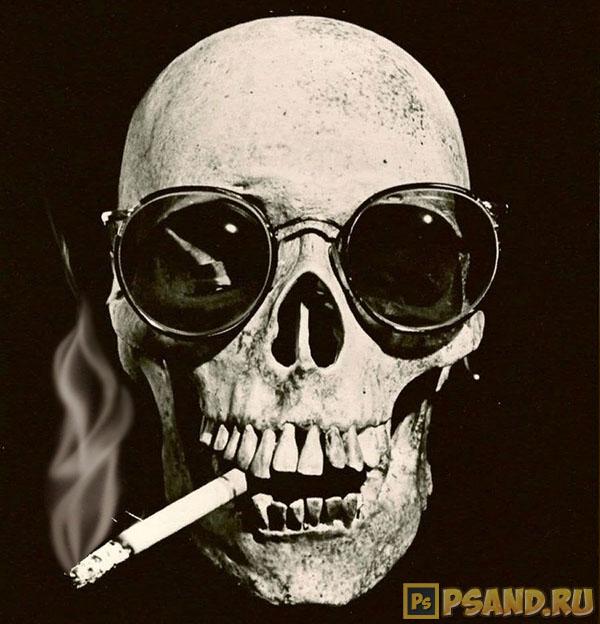Второй способ создания дыма в фотошопе